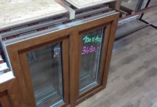 Prodám nová plastová okna zlatý dub+bílá