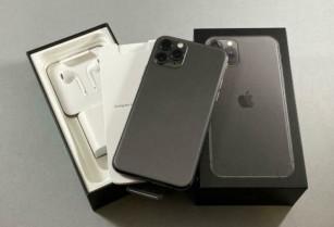 Nabídka pro Apple iPhone 11, 11 Pro a 11 Pro Max za prodej za velkoobchodní cenu.